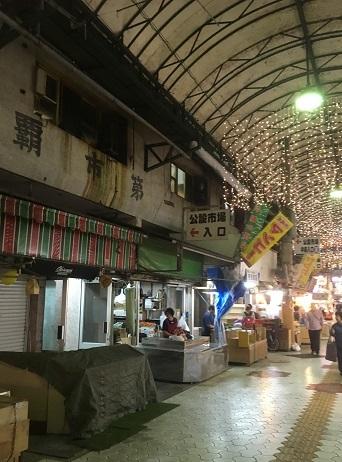 沖縄料理6