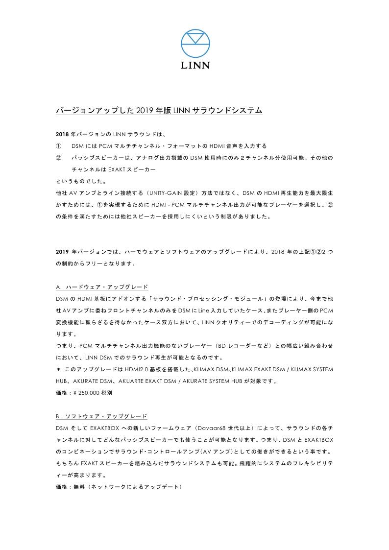 Page2_201901291413031f8.jpg