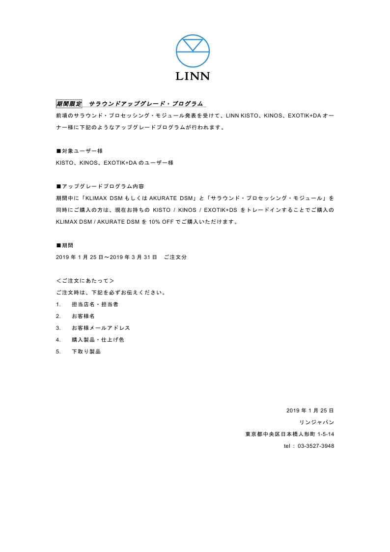 Page6_20190129141309559.jpg