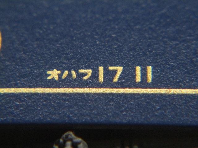 IMG_0078-2.jpg