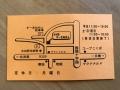 190124 すーまぬめぇ カード2