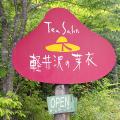 shop_sign.png