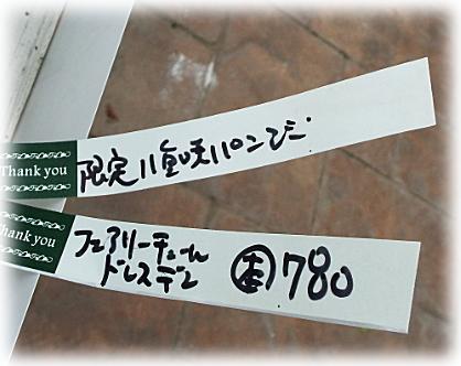 dh809.jpg