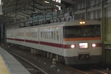 IMGP2895.jpg