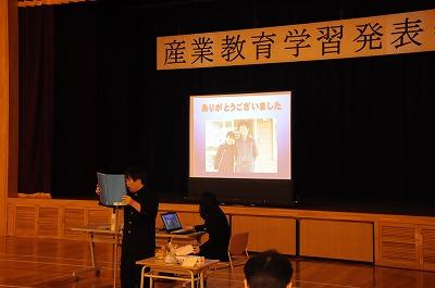 産教発表会 (1)