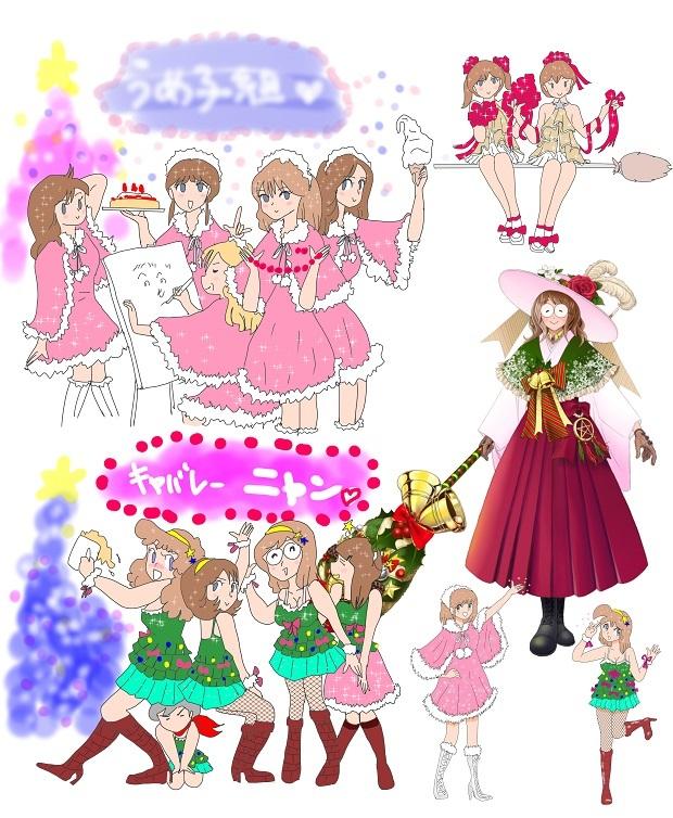 うめ子ニャン組2620
