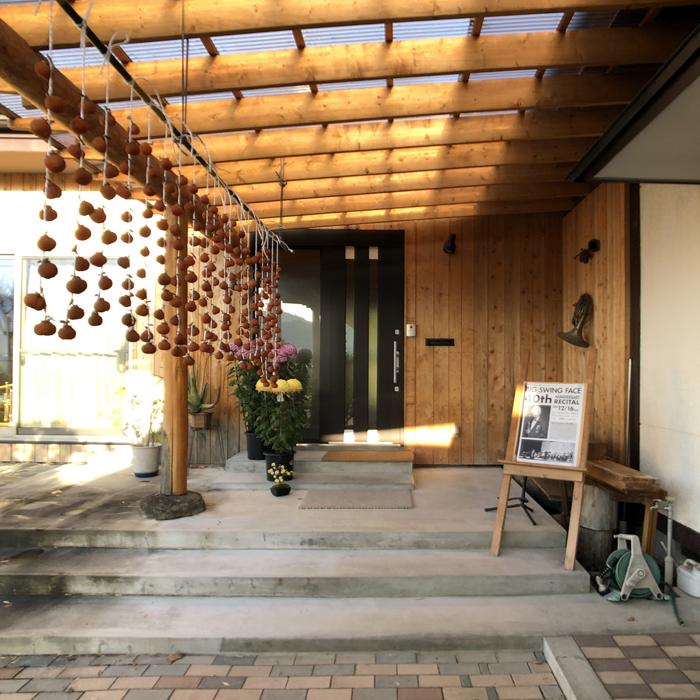 川原子の家18・11・18