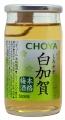 choya_shirokaga.jpg