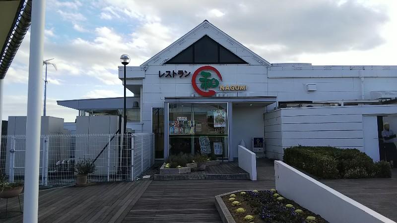 道の駅よしおか温泉レストラン和20190114