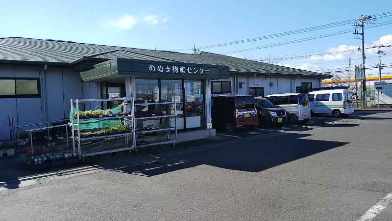 めぬま物産センター2019