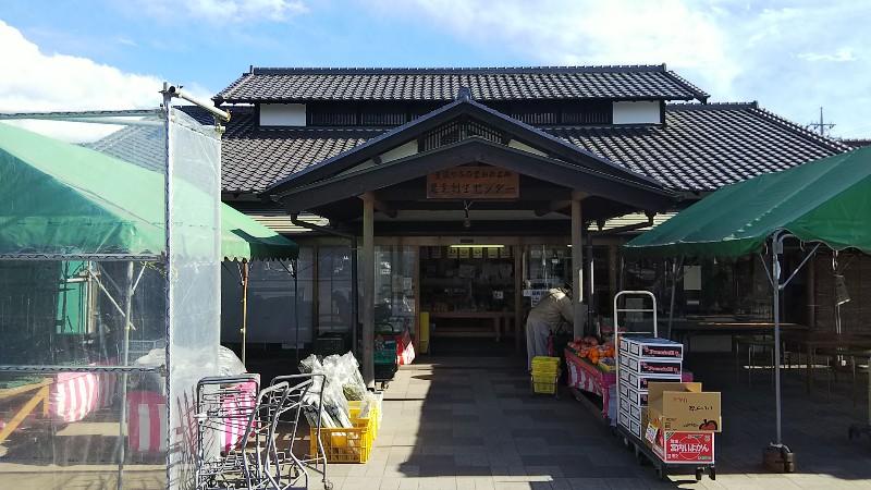 道の駅童謡のふる里おおとね201901