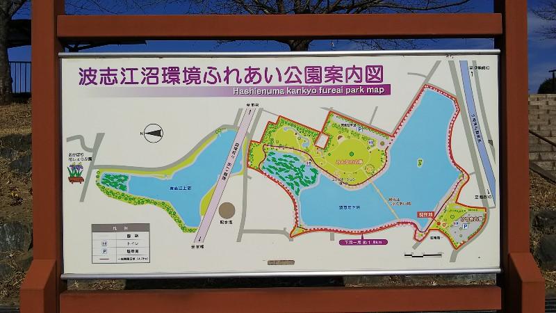 波志江沼環境ふれあい公園案内図201902