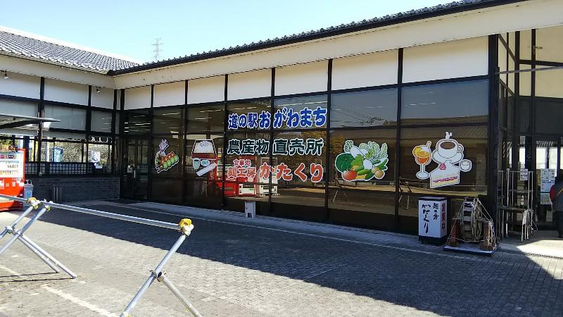 道の駅おがわまち201902