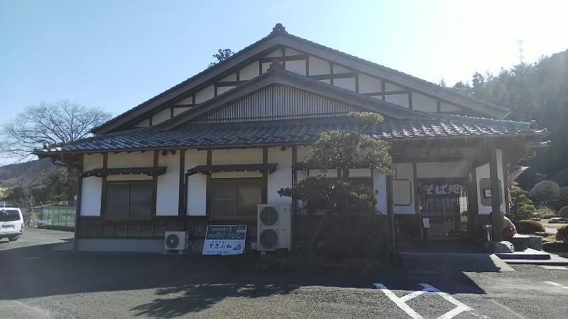 御食事処「すきぶね」201902