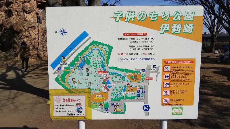 子供のもり公園伊勢崎案内図201902