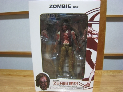 zombielab