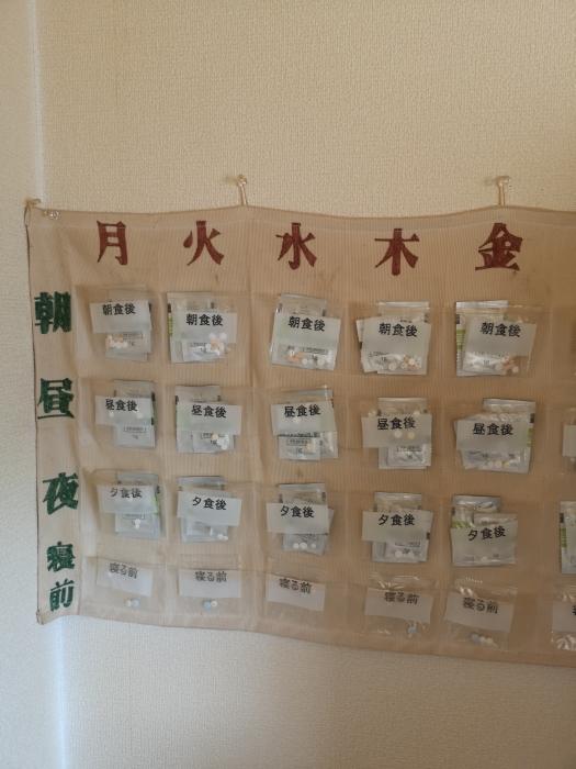薬カレンダー