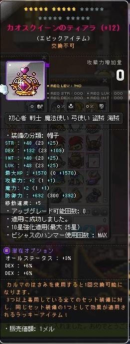 Maple_181129_043910.jpg