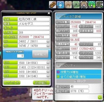 Maple_181129_044035.jpg