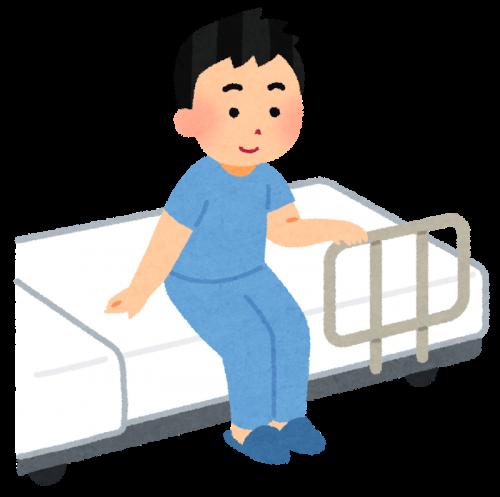 medical_bed_koshikake.png