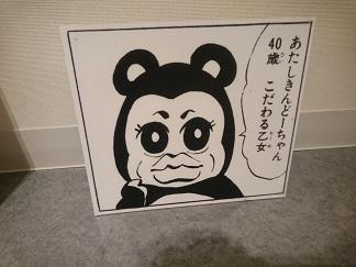 DSC_8128mini.jpg