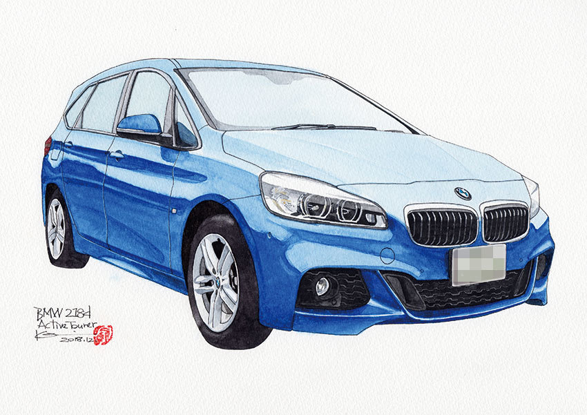 BMW218dActiveTourer.jpg