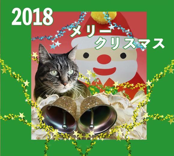 2015クリスマス改定版