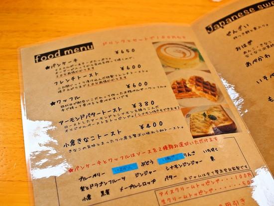登泉堂(とうせんどう)