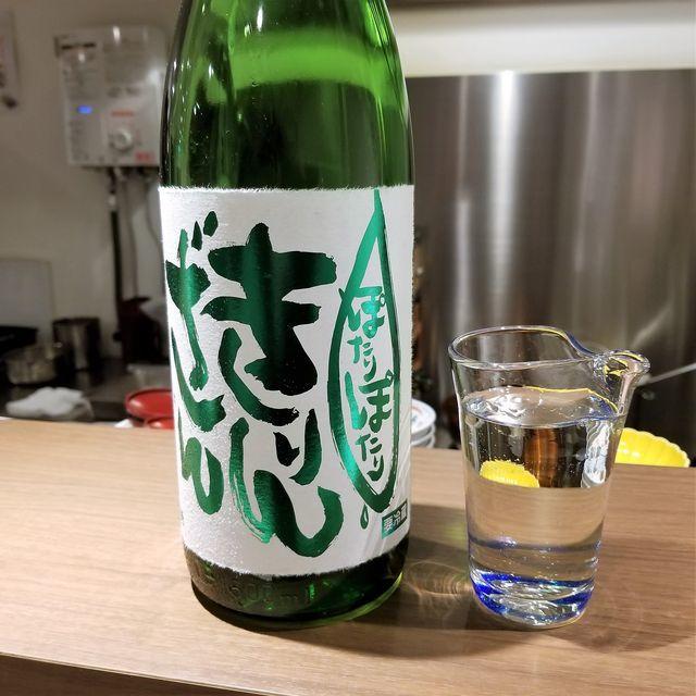 SEKIYA10.jpg