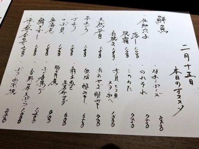 SEKIYA4.jpg
