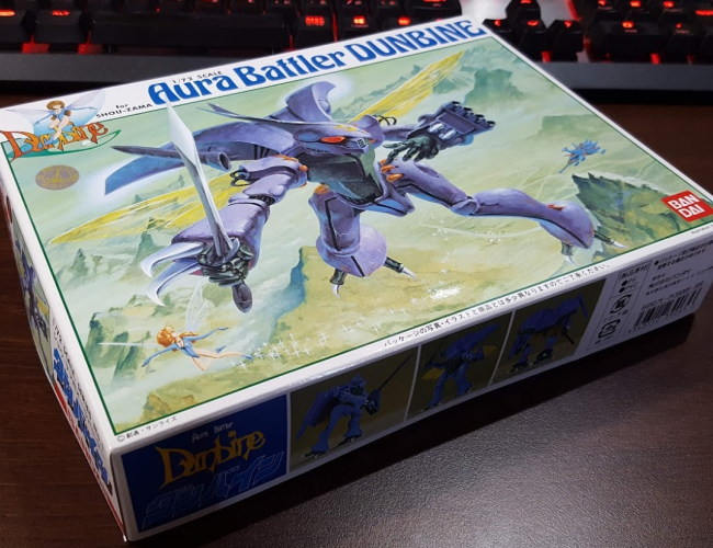 一番かっこいい箱1