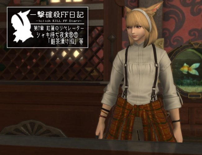 しゃけ茶漬けHQ001