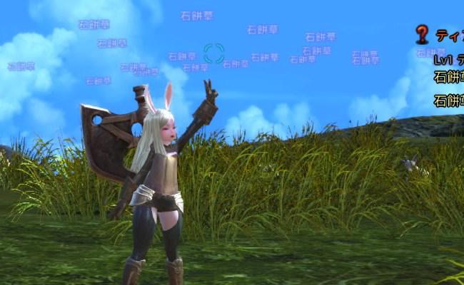 PS4de.jpg