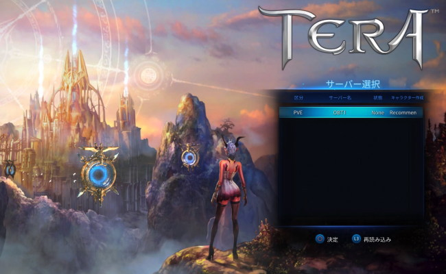 TERAPS455.jpg