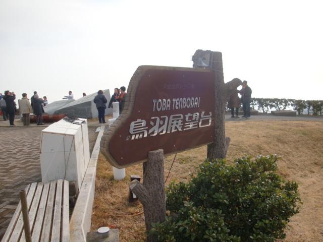 2019商連8