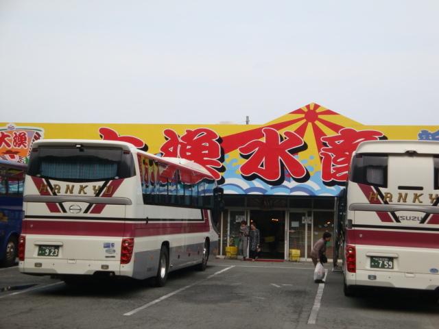 2019商連9