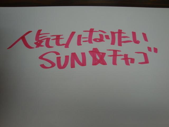 motimaki2019.jpg