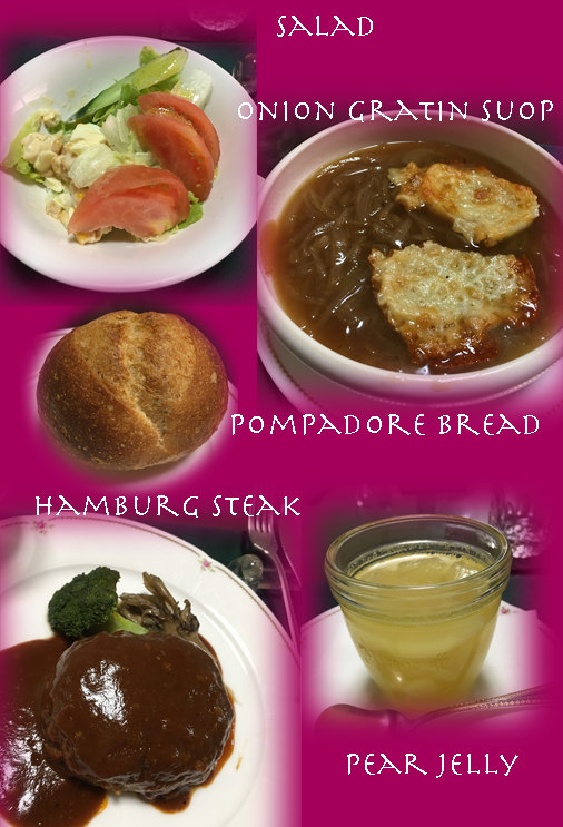 menu bg12