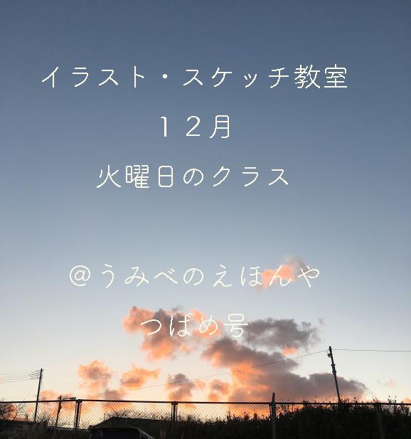 12tbm title
