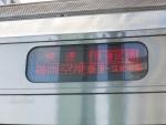 303系快速表示(2019.1.16)