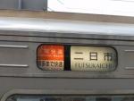博多まで快速(2019.1.16)