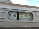 普通幕(2019.1.16)