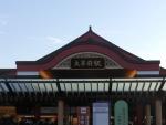 西鉄太宰府駅(2019.1.16)