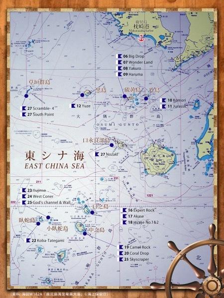 th_54・硫黄トカラ地図のコピー2