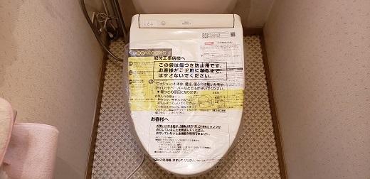 市川トイレ