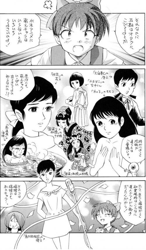 原作萌えキャラ