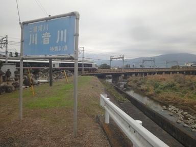 aruki439.jpg