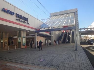 aruki481.jpg