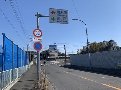 aruki492.jpg