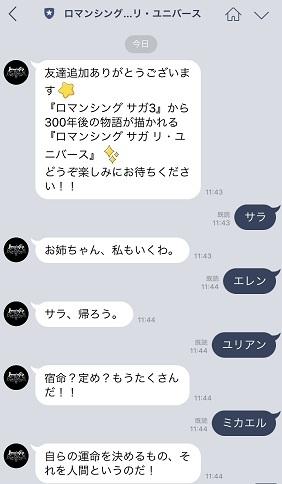 sagayuni01.jpg